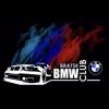 BMW F45 NBTevo No signal. - последнее сообщение от fiso