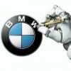 BMW Регистрация замены аккумуляторной батареи AKБ - последнее сообщение от andreyN93