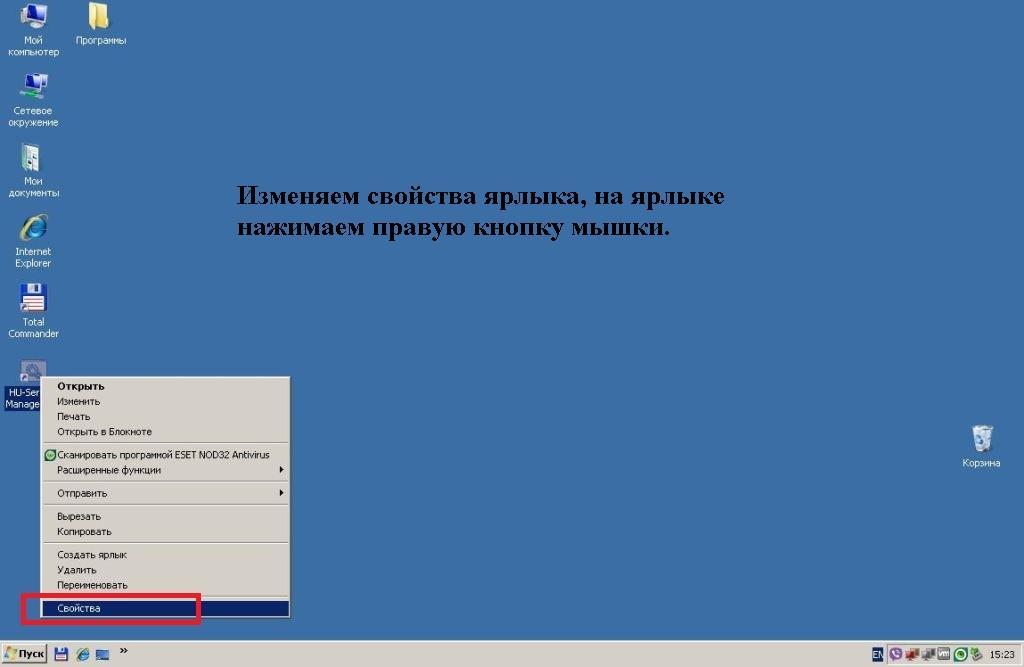 BMW_HU-ServiceManager_Install_2.jpg
