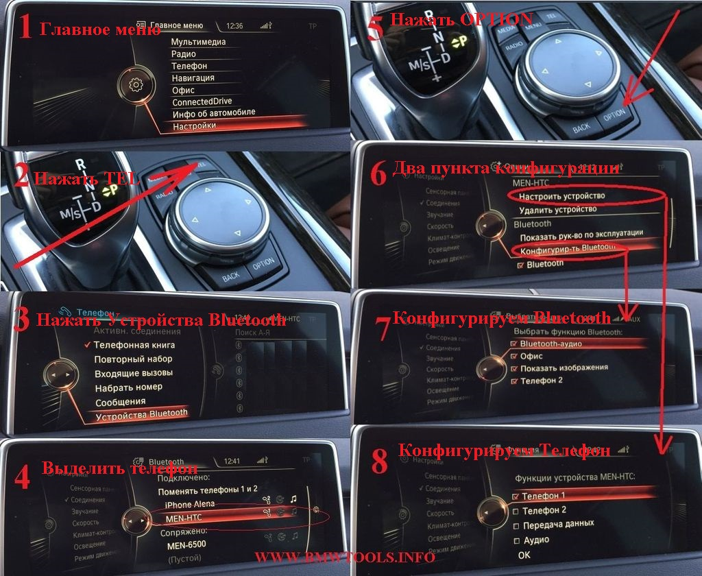 BMW_Bluetooth_config.jpg