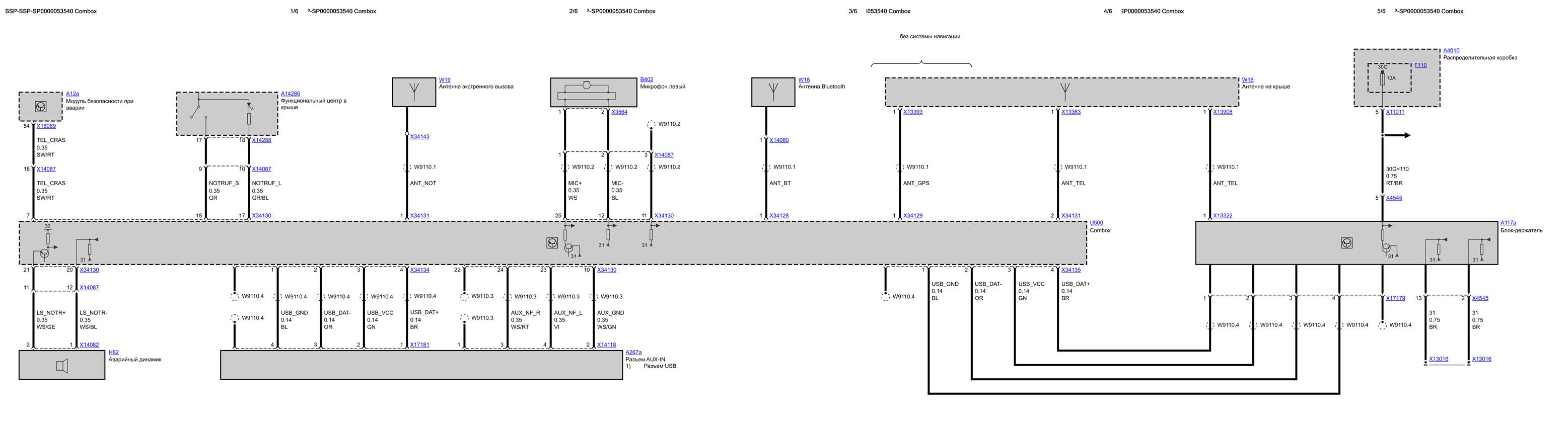 Combox_e71.jpg