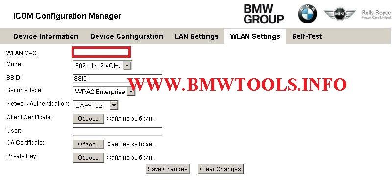 ICOM-Firmware-3.10.44_5.jpg