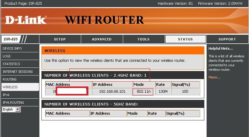 ICOM-Firmware-3.10.44_8.jpg