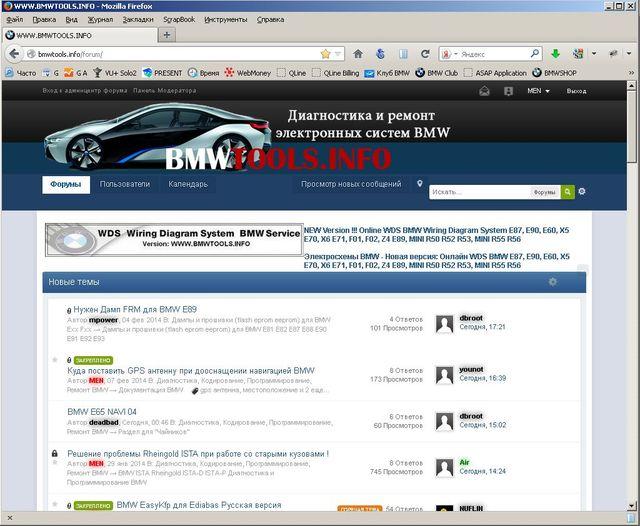 bmwtools.info_2.jpg