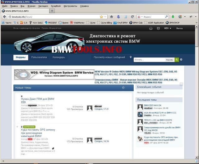 bmwtools.info_4.jpg